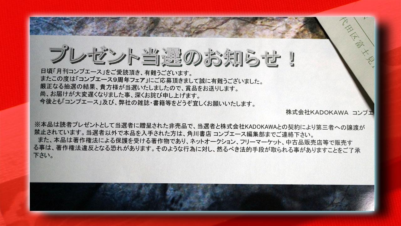 blog_kan_02.jpg