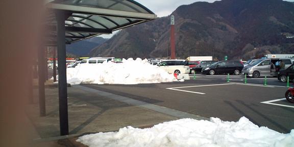 雪の談合坂21