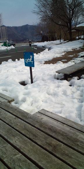 雪の談合坂1