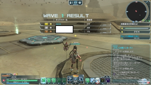 貢献度1位(WAVE1
