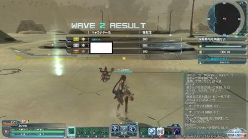 貢献度1位(WAVE2