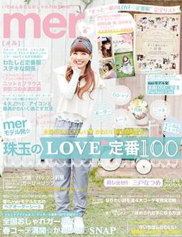 mer_hyoshi.jpg
