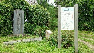 ホントの関宿城跡