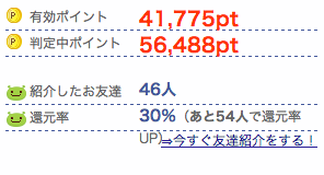スクリーンショット 2014-03-03 18.30.42