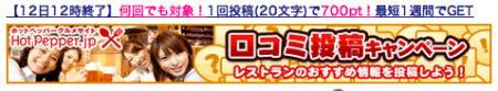 スクリーンショット 2014-03-10 19.50.00