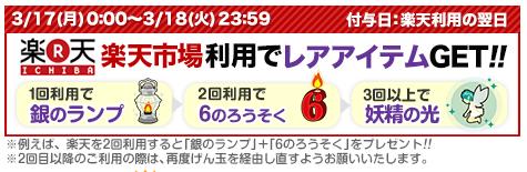 スクリーンショット 2014-03-17 19.14.02