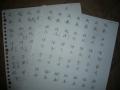 H26・7月号漢字部練習