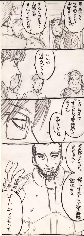 無題-スキャンされた画像-02