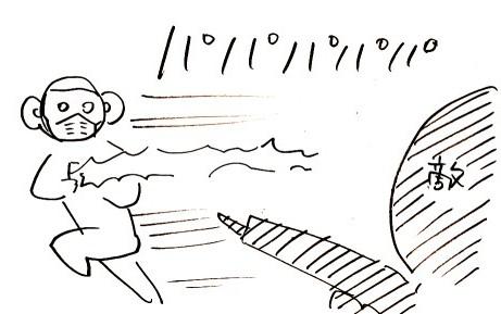 kyouda1.jpg
