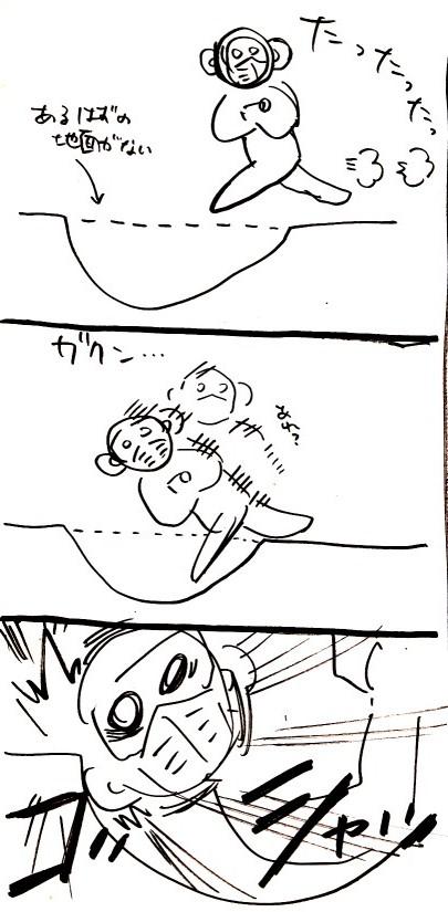 kyouda2.jpg