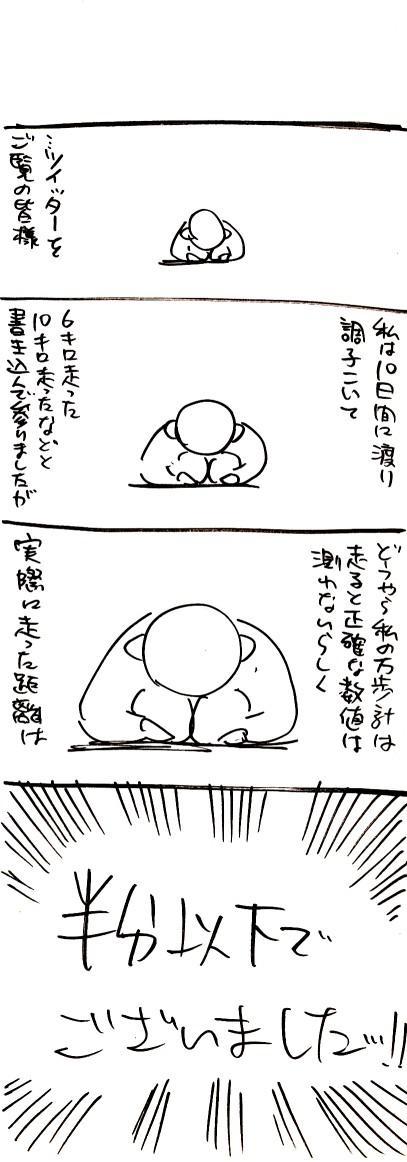 s8.jpg