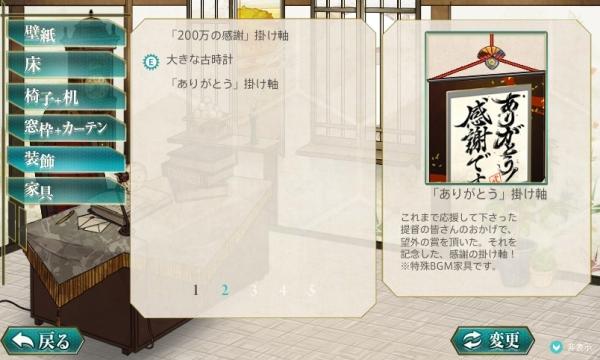 2014akimoyougae02.jpg