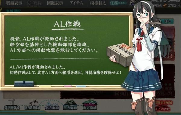 ALM_01_01.jpg