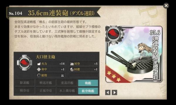 harunakaini_06.jpg