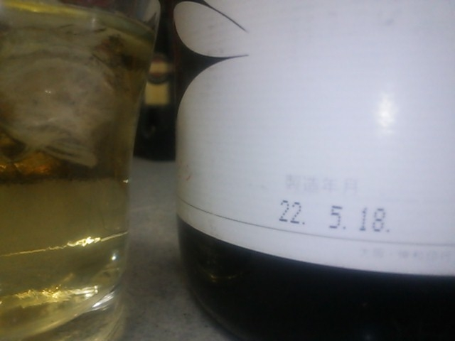 140303 剣菱三年以上