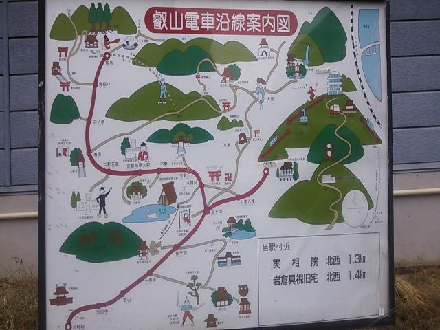 140514 叡電岩倉駅 ブログ用