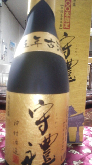 140524 沖縄土産 泡盛古酒 ブログ用