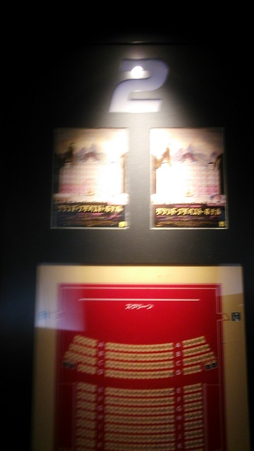 140611 岡南シネマ グランド・ブタペスト・ホテル ブログ用