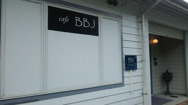 140716 BBJ⑤ ブログ用