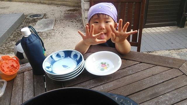 140730 ジンギスカン① ブログ用