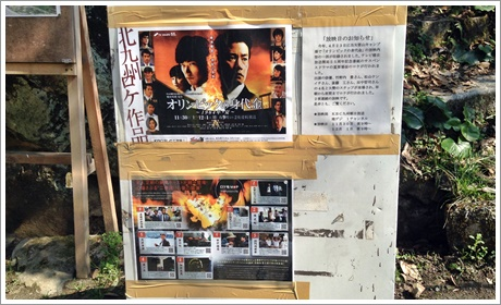 Mt_yahazu006.jpg