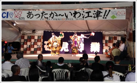 enogawa_hanabi03.jpg