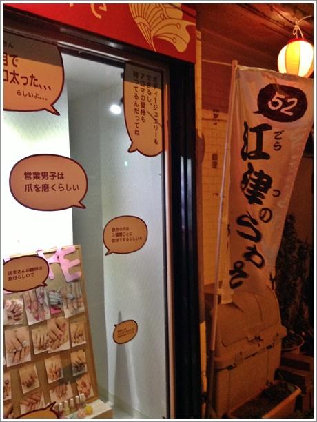 enogawa_hanabi08.jpg