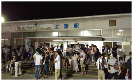 enogawa_hanabi10.jpg