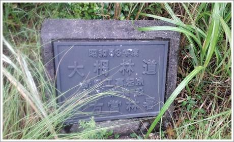 fukuchiyama_kikan01.jpg