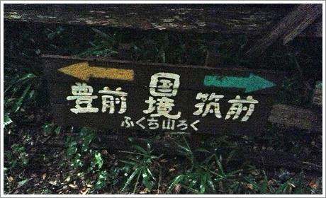 fukuchiyama_kikan05.jpg