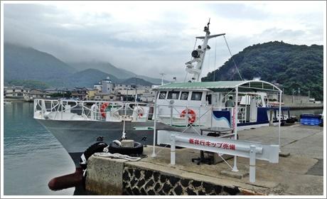 futaoi_island01.jpg