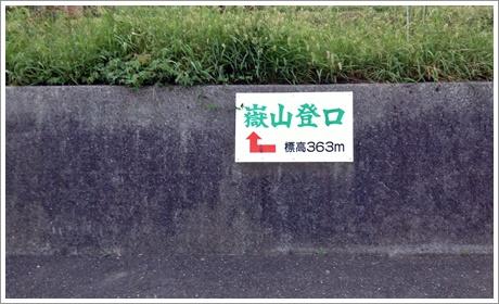 gakuzan02.jpg