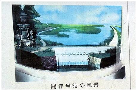 goteikarahi001.jpg
