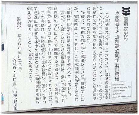 goteikarahi003.jpg