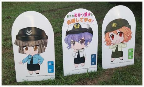 hohoku_natsumatsuri05.jpg