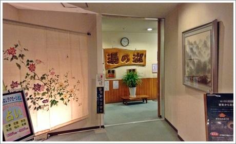 hotel_hisayama05.jpg