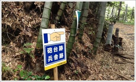 houdaiyama05.jpg