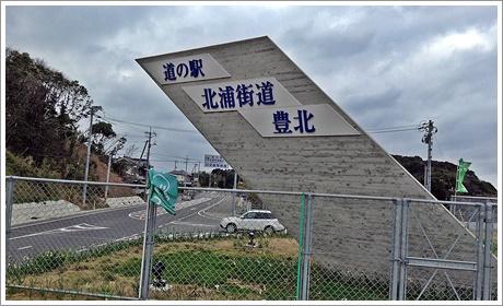 houhoku001.jpg