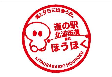 houhoku007.jpg
