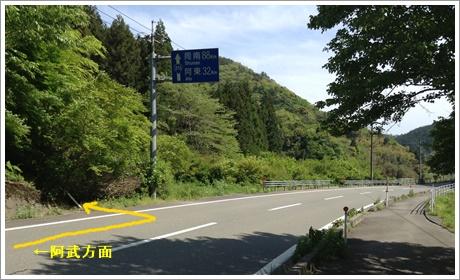 innakiyama01.jpg