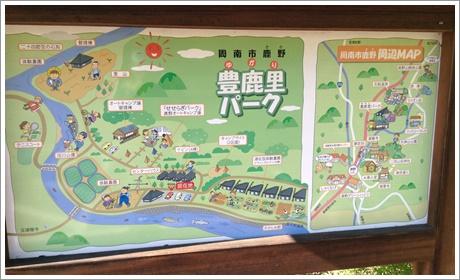 iwayayama02.jpg