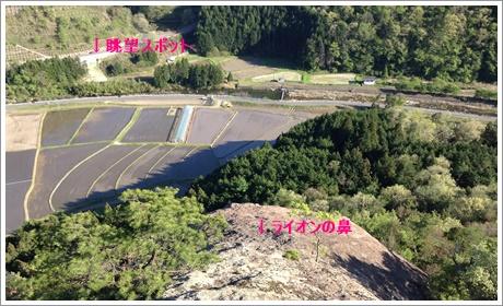 iwayayama18.jpg