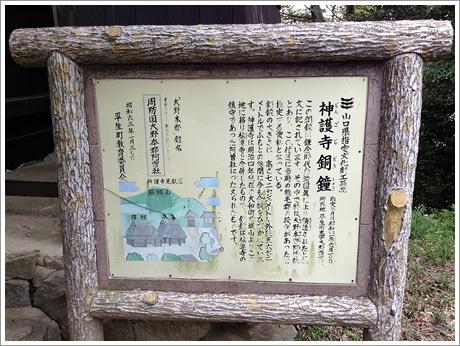 jingoji04.jpg