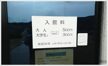 jinrui002.jpg