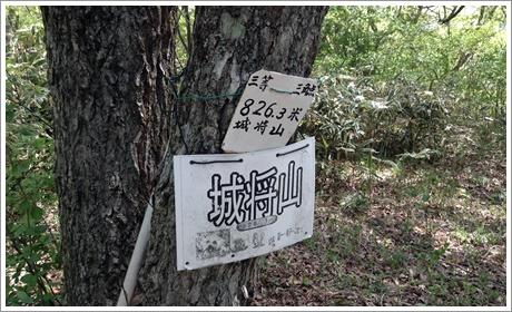 joushouyama22.jpg