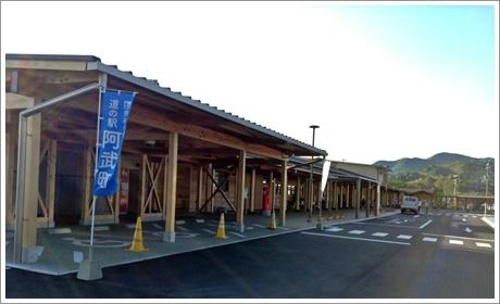 kashimanoyu01.jpg
