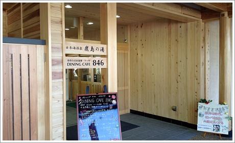 kashimanoyu02.jpg