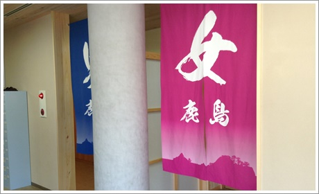 kashimanoyu05.jpg