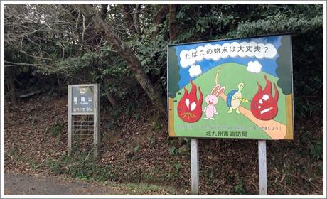 kazashi031.jpg