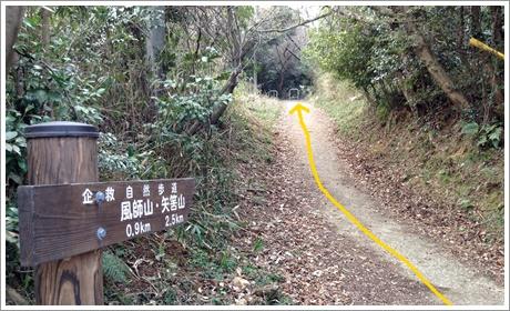 kazashi033.jpg
